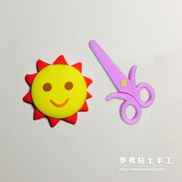 简单的小太阳超轻粘土教程制作步骤_罗弗粘土手工