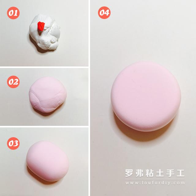 超轻粘土生日蛋糕制作教程
