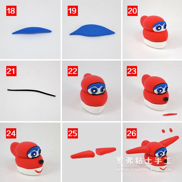 今天,我们来学习超级飞侠中乐迪的制作...  首先,我们取红色粘土将其捏成一个水滴形和一个圆柱形,并将圆柱形的粘土叠放粘贴在水滴形的上面, 取白色粘土将其捏成水滴形、压扁,和红色的水滴形粘合在一起,当做超级飞侠乐迪的机身。 取红色粘土滚成圆柱形,用剪刀将其剪作两半,将其中一半粘合在机身的尾部作为超级飞侠乐迪机尾  取白色粘土做成圆柱状,按压成片,粘贴在乐迪机身上面的的圆柱上当做超级飞侠乐迪的眼白, 取蓝色粘土揉成两个小粘土球、压扁,贴在超级飞侠乐迪的脸上当眼睛。再做两个黑色小粘土片贴在蓝色粘土片上面当眼