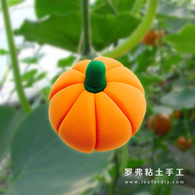 超轻粘土南瓜蔬菜教程制作图解