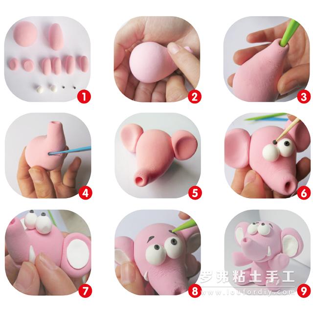 可爱的超轻粘土小粉象制作动物教程