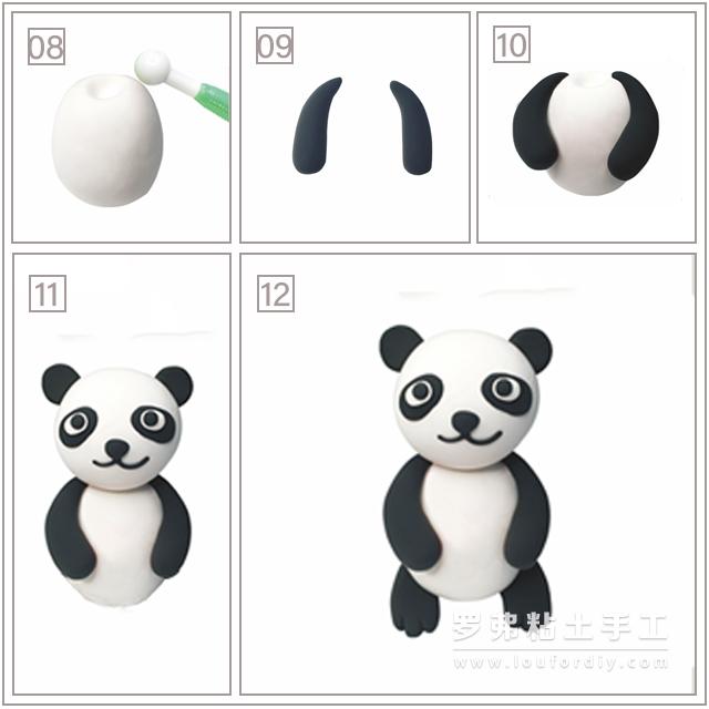 超萌超轻粘土小熊猫教程动物制作图解