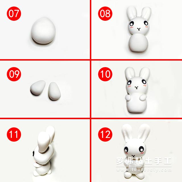 今天,我们来学习一个可爱的小兔子的制作。 选用粘土颜色:白色,橙色,绿色。 工具:压痕刀,画笔,押丸棒。  取出一块白色粘土,搓圆。用黑色粘土和白色粘土按照图片02、03做出眼睛。 用画笔画出小兔子的鼻子和腮红。 再用一块白色粘土分成两块搓成水滴状, 粘在小兔子的头上,作为小兔子的耳朵,用押丸棒压出兔子耳朵的形状。  用白色粘土搓成一个短的圆柱状,作为小兔子的身子,和头部粘在一起。 再用白色粘土搓出水滴状,作为小兔子的胳膊和小脚,粘在小兔子身上。 再用白色粘土搓成一个小球作为小兔子的尾巴,粘在身子后面。