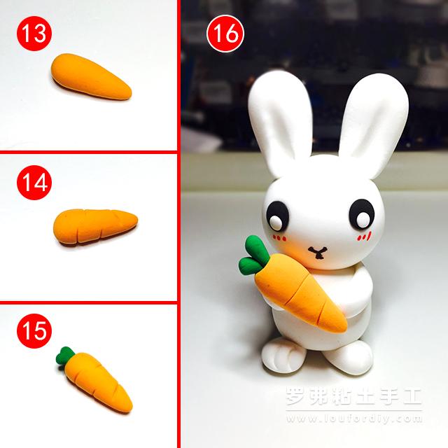可爱小兔子超轻粘土动物制作教程