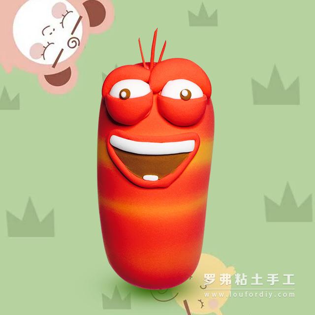 larva教程食品超轻粘土v教程red虫子的小乳胶红色图解爆笑虫子用图片