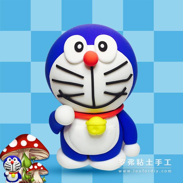 哆啦a梦蓝胖子超轻粘土机器猫制作教程图解