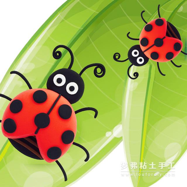 萌萌七星瓢虫超轻粘土昆虫制作教程图解