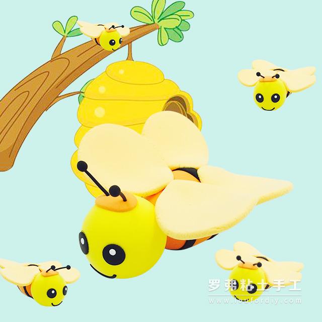 勤劳小蜜蜂超轻粘土昆虫制作教程图解