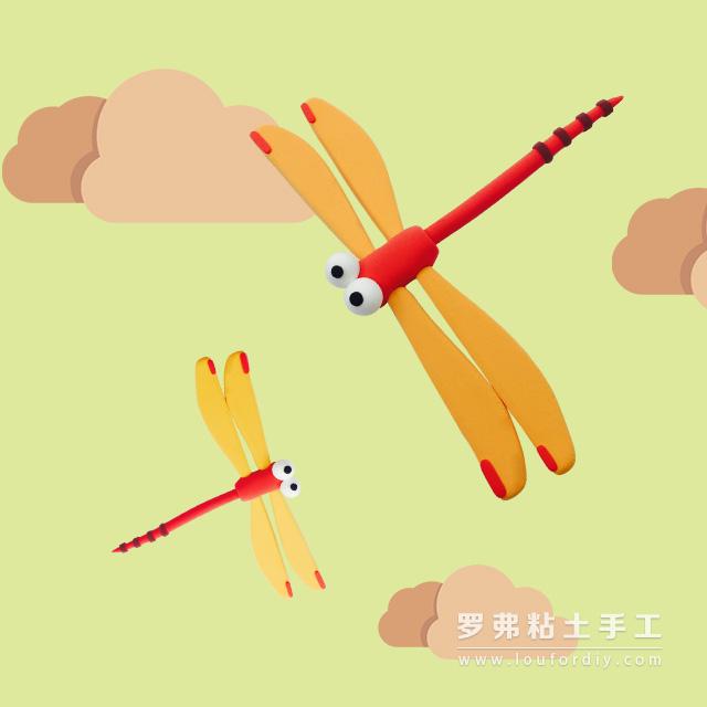 红色小蜻蜓超轻粘土昆虫制作教程图解