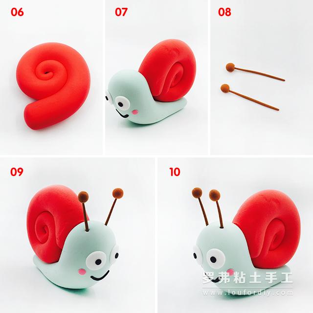可爱小蜗牛超轻粘土动物制作教程图解