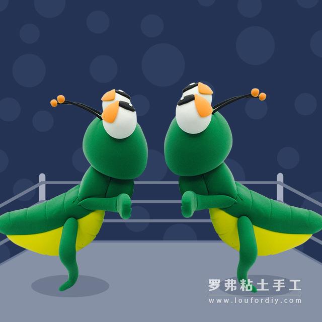 可爱的螳螂超轻粘土动物制作教程图解