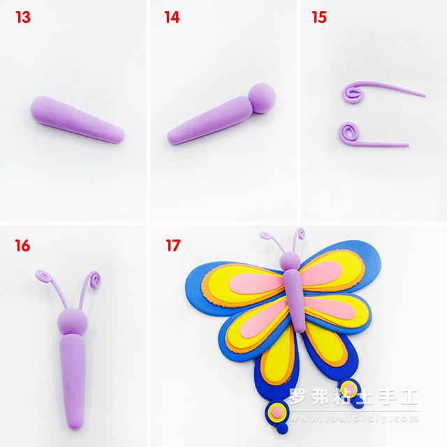 漂亮的蝴蝶超轻粘土动物制作教程图解