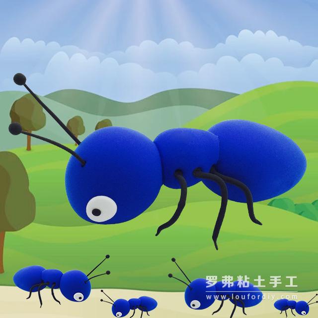 可爱简单的蚂蚁超轻粘土教程制作图解图片